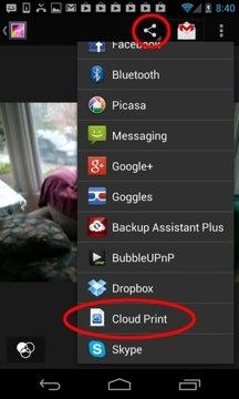android_imprimir_menu-360px.jpg