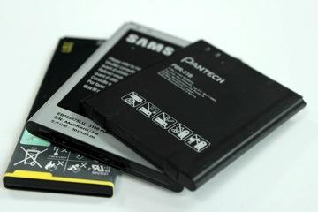 baterias_varias-360px.jpg