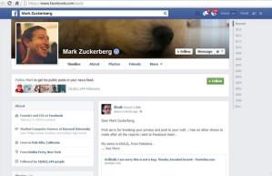 Palestino Khalil Shreateh diz ter hackeado conta de Mark Zuckerberg para mostrar uma falha no sistema. (Foto: Reprodução/Khalil Shreateh/Facebook)