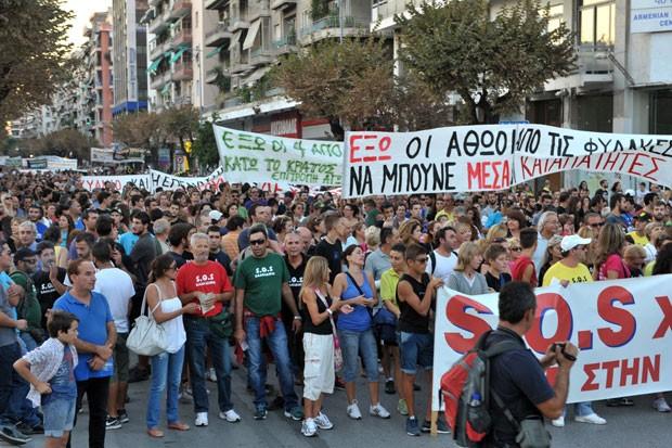 Gregos fizeram protesto neste sábado (7) (Foto: Sakis Mitrolidis/AFP)
