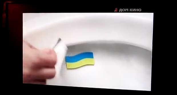 Pastilha adesiva para vaso sanitário feita por empresa alemã criou polêmica (Foto: Reprodução/YouTube/kas513)