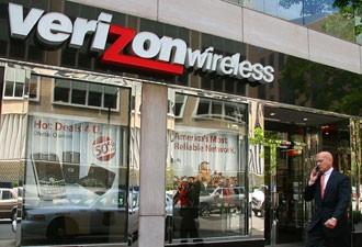 Americana Verizon vai pagar US$ 130 bilhões para adquirir controle total da Verizon Wireless (Foto: AFP)