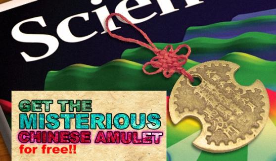 Capa da revista Science com o vale-brinde da sorte. Verdadeira ou farsa? (foto: Reproduçao/Facebook)