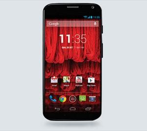 Moto X, novo celular da Motorola montado no Brasil (Foto: Divulgação)
