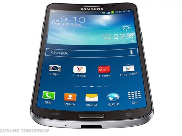 Imagem do Galaxy Round, da Samsung, o primeiro smartphone com tela curva (Foto: Divulgação/Samsung Tomorrow)