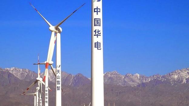 Novos parques eólicos estão sendo criados em ritmo acelerado em território chinês (Foto: BBC)