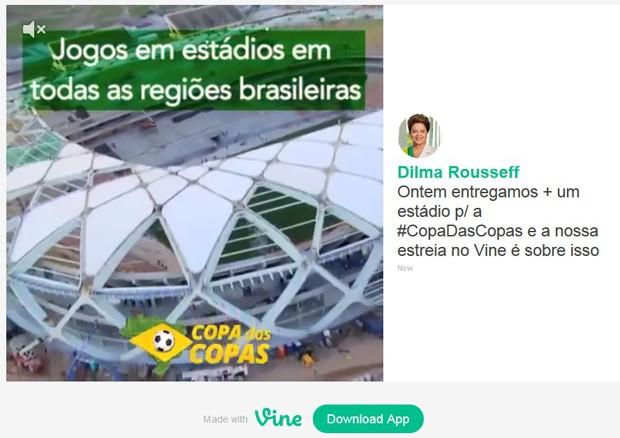 Perfil lançado pela presidente Dilma Rousseff no Vine (Foto: Reprodução)