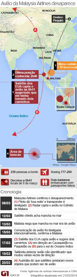 VALE ESTE - mapa avião desaparecido malásia - 21.03 (Foto: Arte/G1)